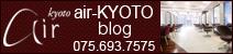 air-b kyoto
