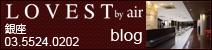 LOVEST銀座 Blog