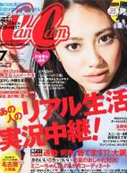 CanCam 2011年7月号