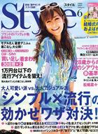 Style 2007年6月号