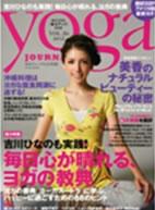 yoga vol.26